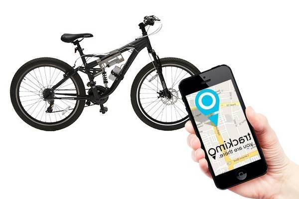 mountain bike gps tracker app